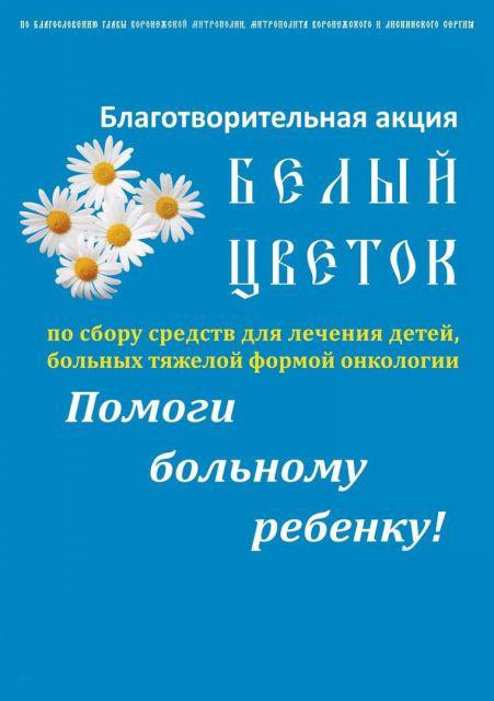 Людмиле открытка, картинки акции белый цветок